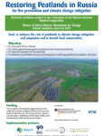 Cover of leaflet on restoring peatlands in Russia